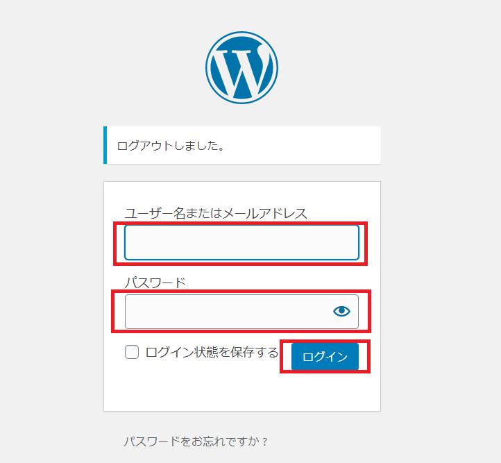 WordPressのログイン画面の画像