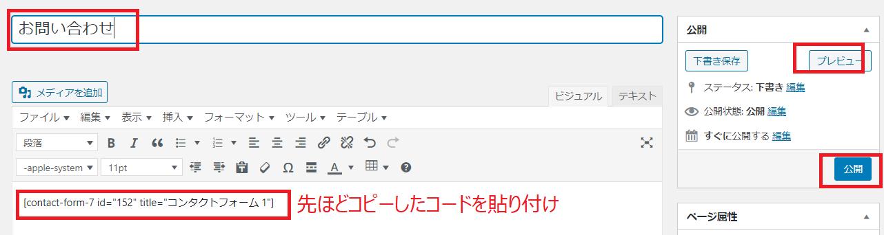 固定ページ画面の画像