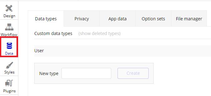 データベースの使い方