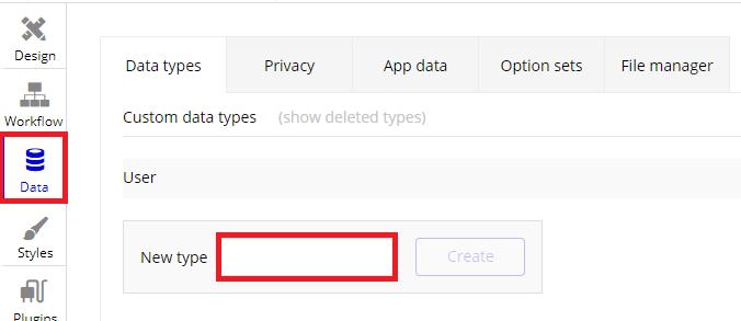 データベースの使い方を解説