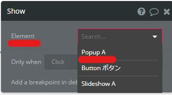 ボタンを押した時、スライドショーをポップアップ表示する方法(ワークフロー編)