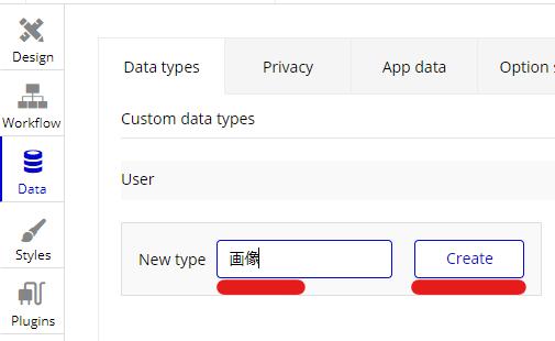 ボタンを押した時、スライドショーをポップアップ表示する方法(データベース編)