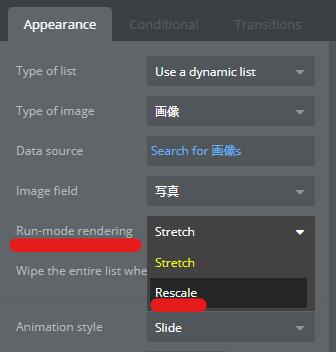 ボタンを押した時、スライドショーをポップアップ表示する方法(スライドショーの設定編)