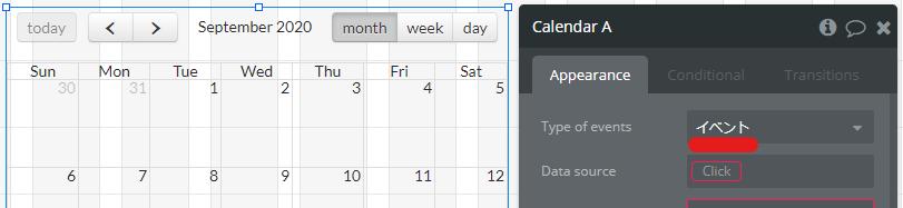 イベントスタッフ募集をカレンダーを使ってつくる方法を勉強(カレンダー作成編)