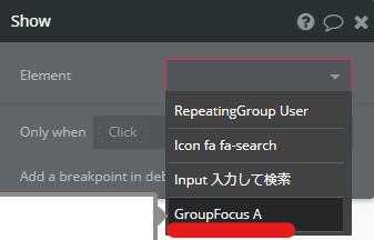 データベースに保存した情報を検索を使って呼び出す方法を勉強(グループフォーカス表示編)