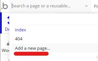 bubble 新しいページを作成