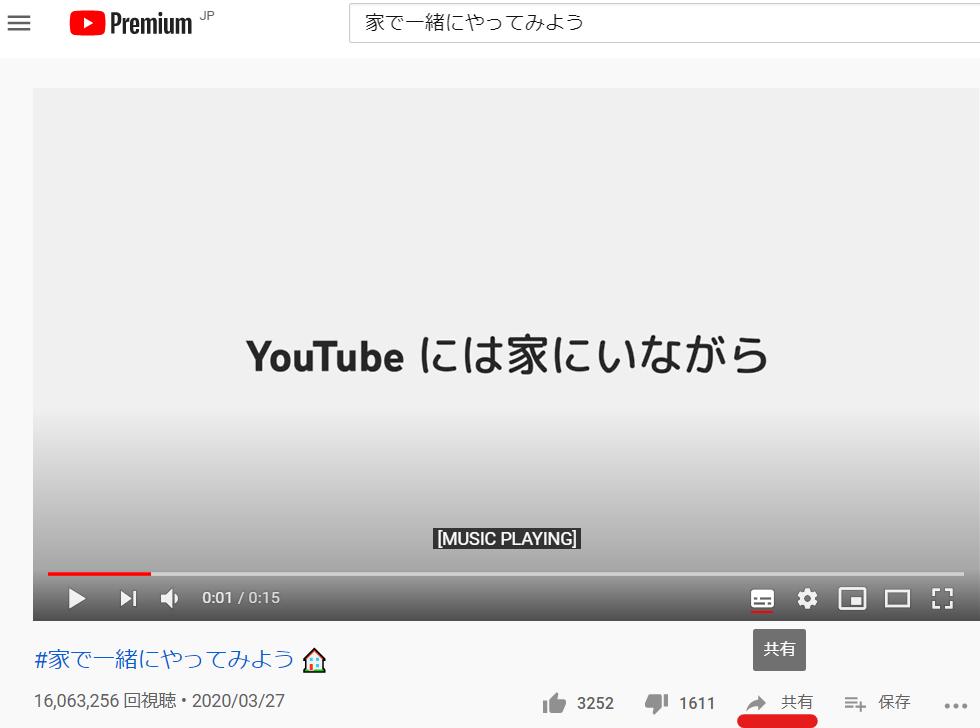 YouTube動画のID