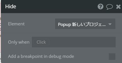 bubble アイコンのワークフローを作成
